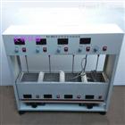 HJ-4DS水浴恒溫電動攪拌器