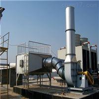 南京化工厂废气处理设备定制厂家