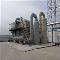 可定制丹阳锅炉废气处理供销商