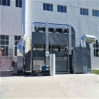 南京喷漆房废气处理设备厂家