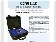 MP FILTRI便携式型油液监测仪系统特点