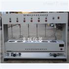 HJ-6S水浴恒溫電動攪拌器