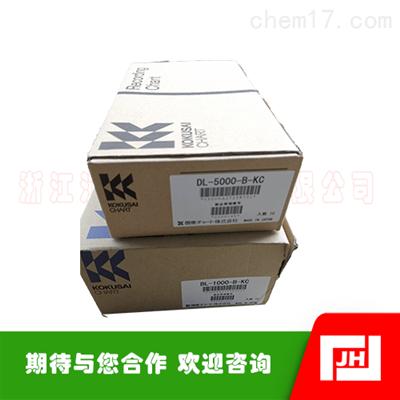 DL-5000-B-KC温度记录纸
