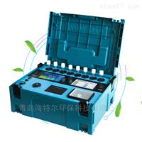 HT-700彩色触摸屏便携式COD多合一水质检测仪
