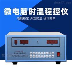 马弗炉用控制器 温控仪 配件