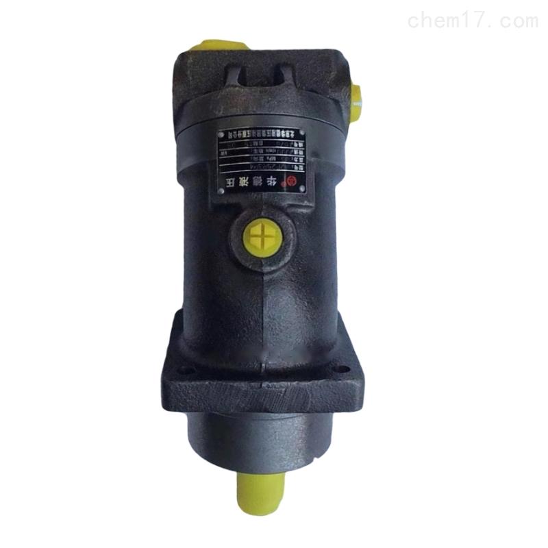 北京华德液压柱塞泵
