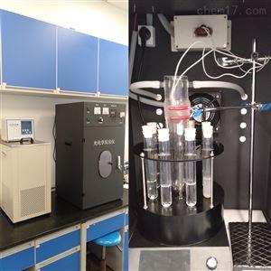 光化学反应箱
