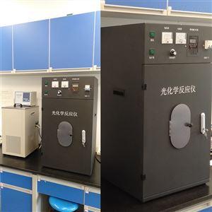 上海光化学处理装置