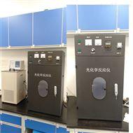 BA-GHX1紫外光化学反应仪价格