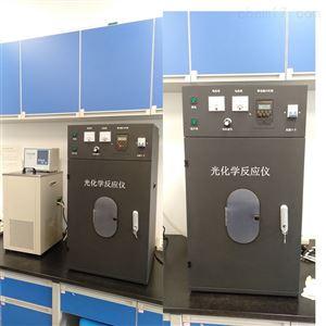 上海光化学反应仪器