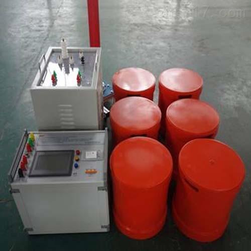 承试类五级变频串联谐振耐压试验装置