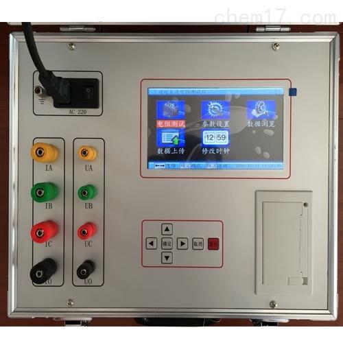 五级承试类电力设备-变压器直流电阻测试仪