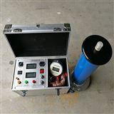 GY60kV/5mA直流高压发生器