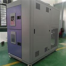 高低温冲击测试箱