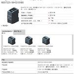 揭阳西门子S7-1200CPU模块代理商