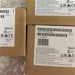福州西门子S7-1200CPU模块代理商