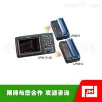 HIOKI日置LR8410-30無線數據記錄儀