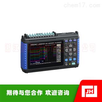 HIOKI日置LR8431-30数据采集记录仪