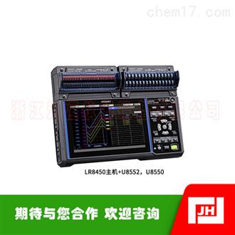 HIOKI日置LR8450数据采集记录仪