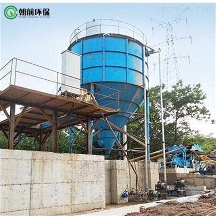 石粉水洗泥浆废水分离机