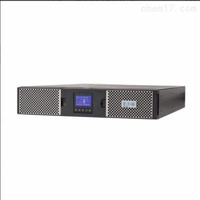 9PX2200iRT2U伊顿在线式不间断UPS 机架式 220V
