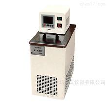 实验室微量低温槽 迷你低温恒温槽