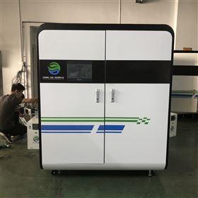ZHQY-D实验室污水处理设备