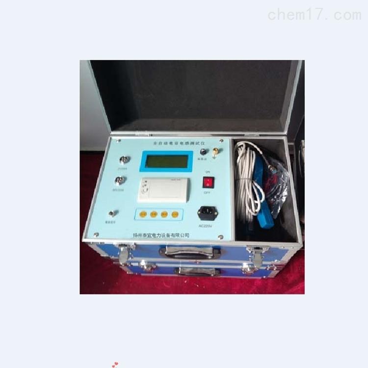 *电容电感测试仪