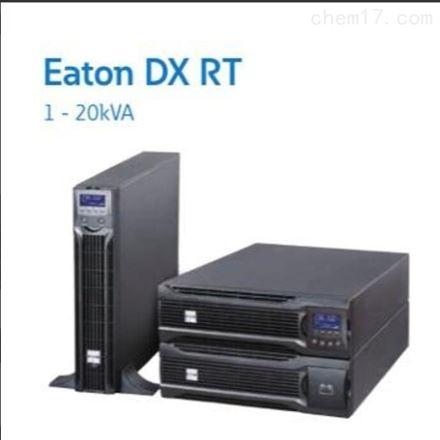 伊顿UPS电源EATON 1000VA 机架式 长机