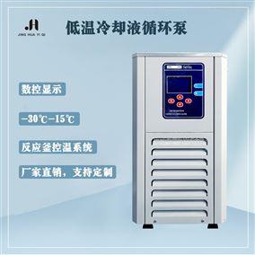 低温冷却液循环泵仪器