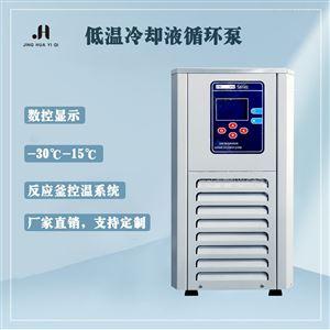 低溫冷卻液循環泵儀器