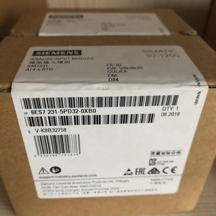 漳州西门子S7-1200CPU模块代理商