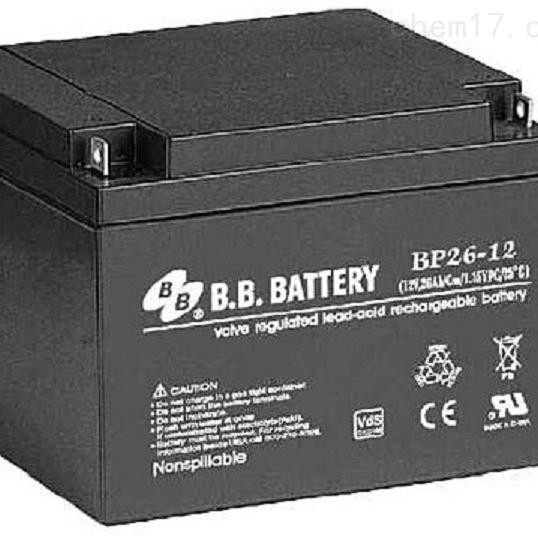台湾BB蓄电池BP26-12区域报价