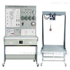 电动葫芦电气技能实训考核装置