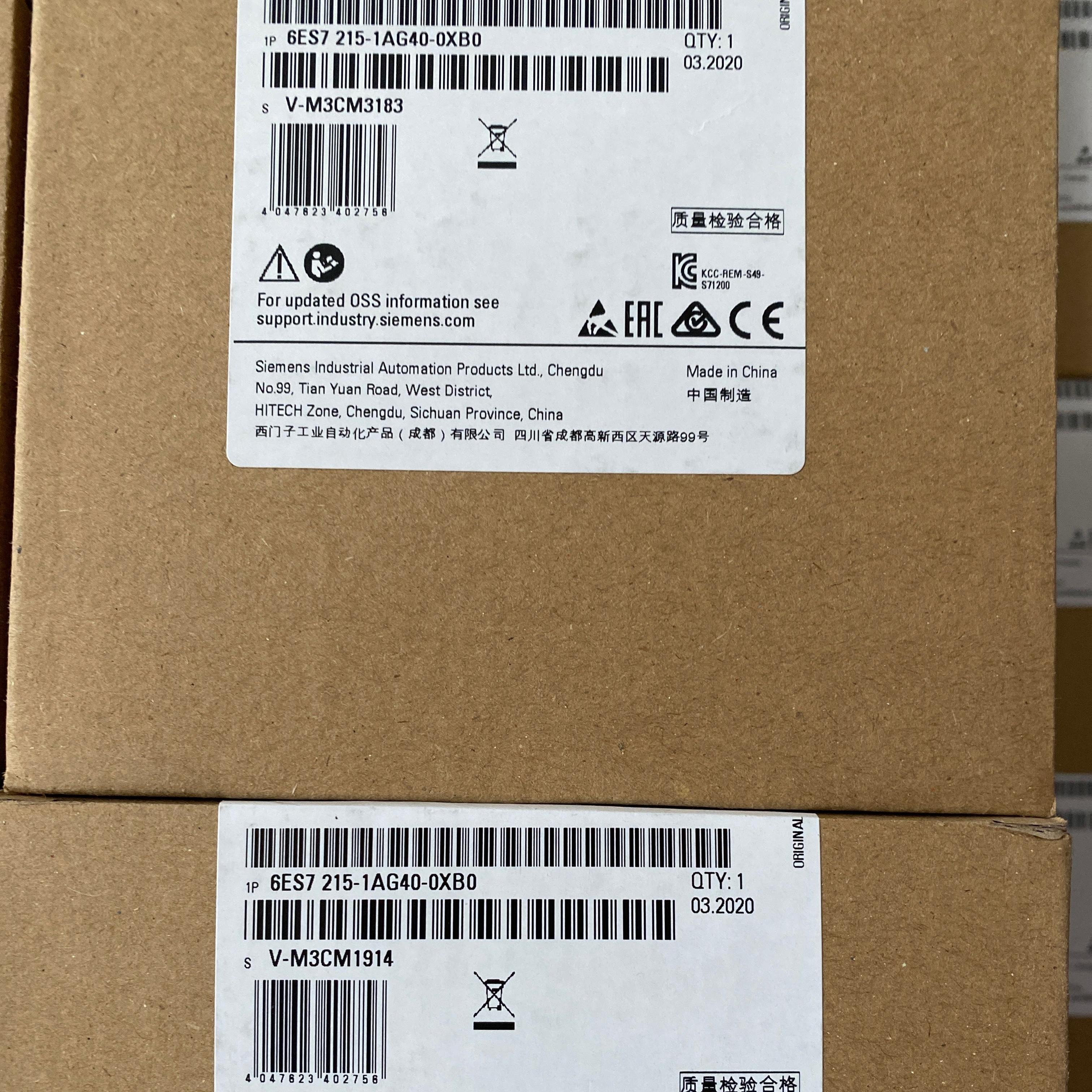 嘉兴西门子S7-1200CPU模块代理商