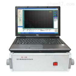变压器绕组变形测试仪生产厂商