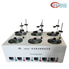 GW-6DF六孔油浴磁力加热搅拌器