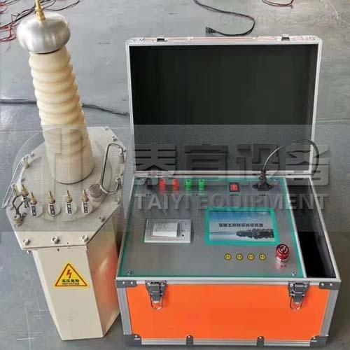 五级承试类仪器工频耐压试验装置10KVA