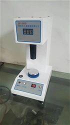 数显土壤液塑限测定仪