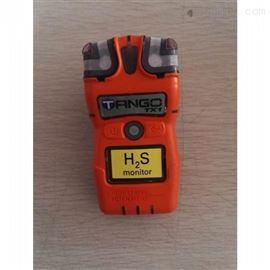 Tango TX1美国英思科硫化氢气体检测仪