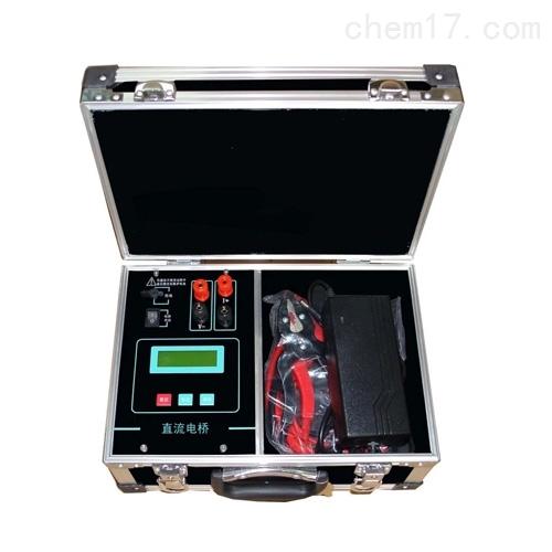 现货直发直流电阻测试仪设备