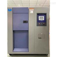 科迪三箱式冷熱沖擊試驗箱廠家