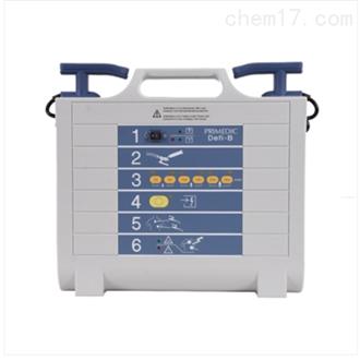 Defi-B普美康便携式除颤仪价格