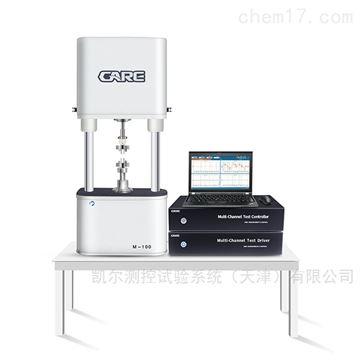 M-25/M-1000/M-5000高分子疲劳试验