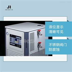 GDX-1 10L /30密閉高低溫一體機價格
