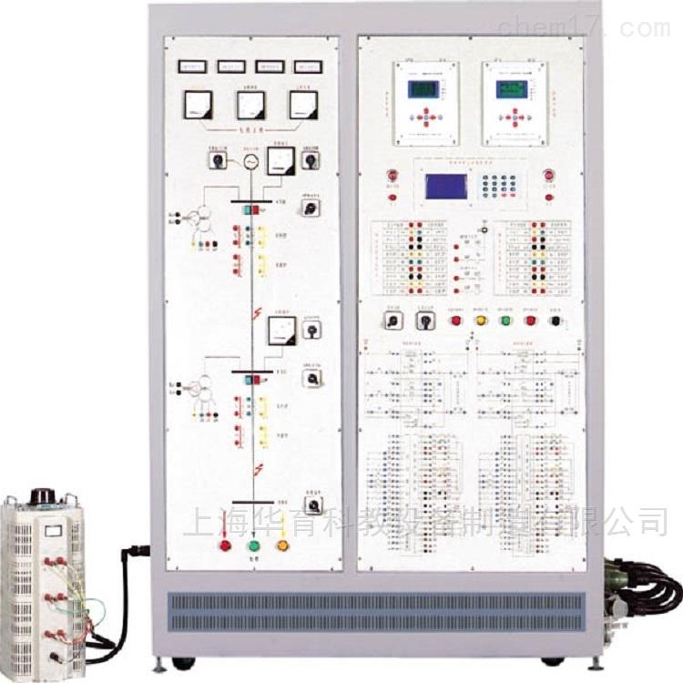 电力系统微机线路保护实训设备