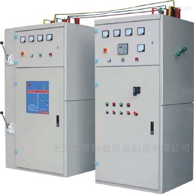 高低压配电实训装置