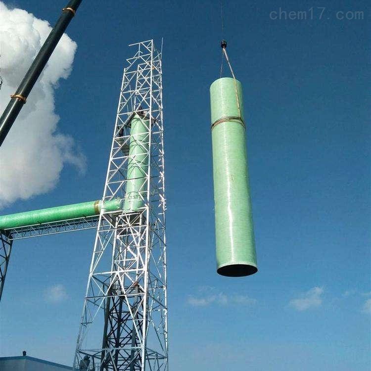 山东玻璃钢烟道管生产加工