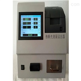 DF-2020D热释光剂量系统