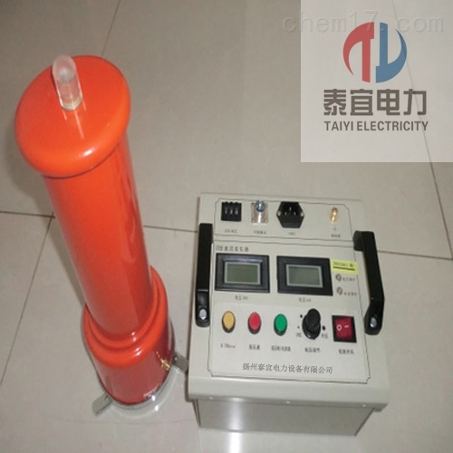 400kV/3mA智能直流高压发生器
